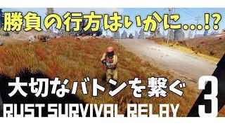 【Rust実況者サバイバルリレー】託されたリボルバーでバンディットをする【3日目】