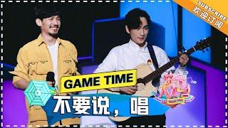 "【china hunantv official channel】「china hunantv official channel」#china hunantv official channel,""不要说,唱""白宇..."