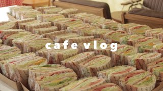 Eng)  cafe vlog • 디저트카페 브이로그 ,…