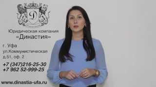 видео Помощь юриста при незаконных действиях банка или коллекторов