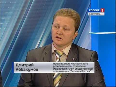 Последние новости киева майдан видео