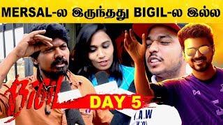 Bigil Day 5 : Public Review