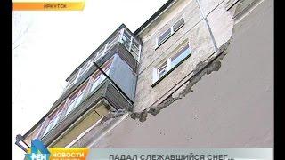 Наледь с крыш – угроза для сотен жителей региона(, 2016-03-23T05:33:35.000Z)