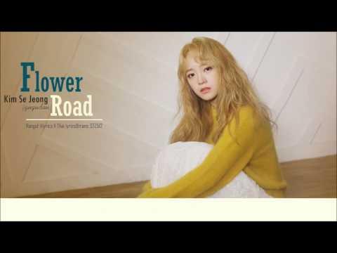 [Karaoke/Thaisub] Kim Sejeong(gugudan) - Flower Way(꽃길) [Prod. By ZICO]