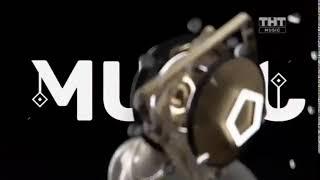 anonsy tnt music 15 06 2020