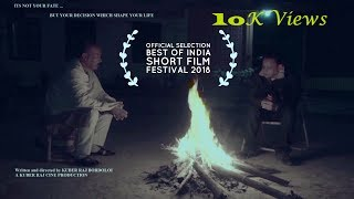 ADRISTO : The Providence [ Full Movie ] Assamese movie