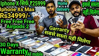 सबसे सस्ता Orignal Iphone X Rs 25999 | Xs Max Rs 35999 | Airpods2 Free on all phone | all model
