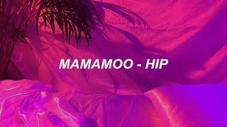 마마무(MAMAMOO) 'HIP' Easy Lyrics