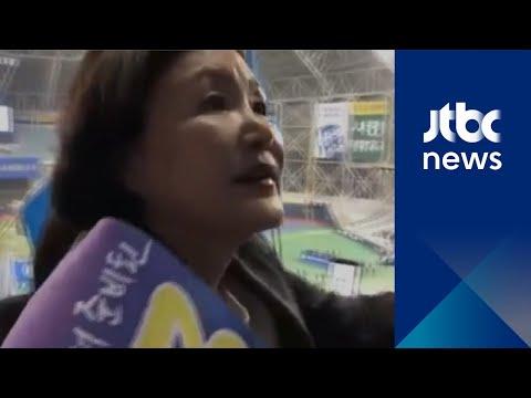 드루킹, 대선 때 '경인선팀' 주도?…김정숙 여사도 언급