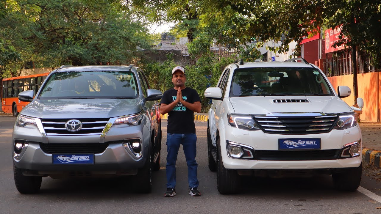 Toyota Fortuner New Shape VS Fortuner Type Two | MCMR