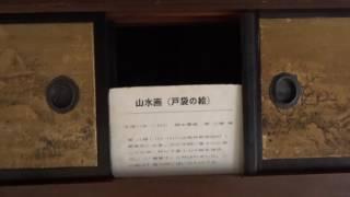 木戸孝允旧宅 萩城下町 山口県.