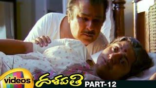 Dalapathi Telugu Full Movie | Rajinikanth | Mammootty | Shobana | Arvind Swamy | Ilayaraja | Part 12