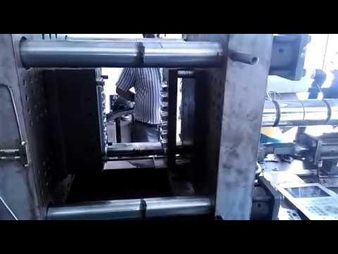 Mould safety in Natmek110ton. Test