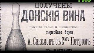 №461 Г.И.С. О самарских магазинах конца XIX - начала XX века