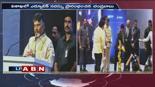 KTR controversial comments on Chandrababu Naidu
