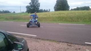 Fun with quad bike 250cc