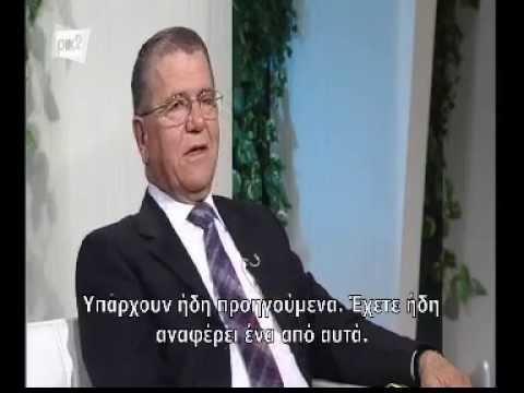 Cyprus Anti-Nuclear platform at Biz/εμείς about Akkuyu