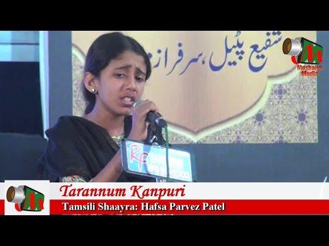 Tarannum Kanpuri, Tamsili Mushaira Bhiwandi, Org. NCPUL, 22/12/2016, Mushaira Media