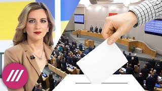 Маски сброшены. Как выборы-2021 стали концом спектакля «Демократия в России»