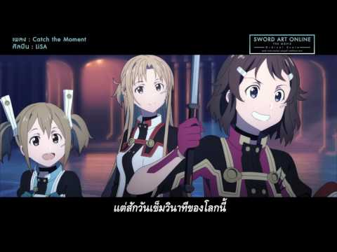MV SAO Catch the Moment by LiSA