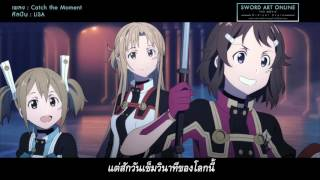 Gambar cover MV SAO Catch the Moment by LiSA