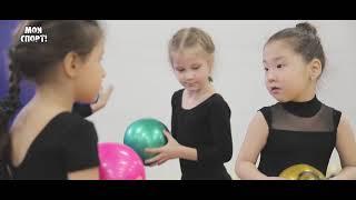 Открытый урок по художественной гимнастике в СК «Северное созвездие».