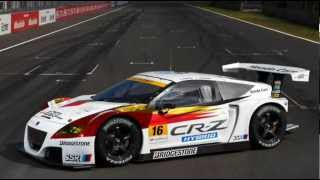 Honda Mugen CR-Z GT 2012 Videos