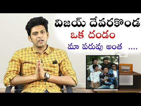 Naveen Polisetty about Vijay Devarakonda | Naveen Polisetty Exclusive Interview | i5 Network