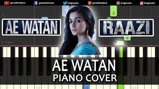 Ae Watan Song Raazi | Piano Cover Chords Instrumental By Ganesh Kini