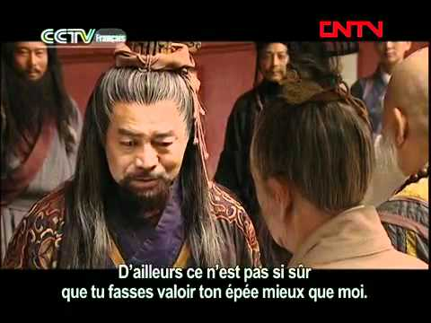 CCTVF - Chine - Fière allure sur Monts et Vaux - 笑傲江湖 - Episode 26