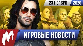 Мыльный Киану, TES VI на PS5 и ещё три Resident Evil | ИТОГИ НЕДЕЛИ смотреть онлайн в хорошем качестве бесплатно - VIDEOOO