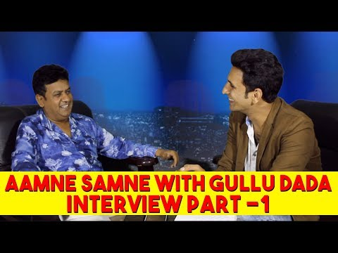 Aamne Samne With Gullu Dada Part 1 || Kiraak Hyderabadiz Interview