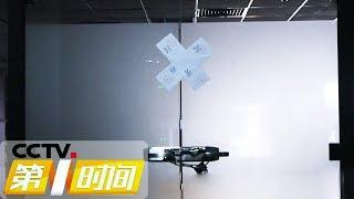 《第一时间》 20191205 2/2  CCTV财经