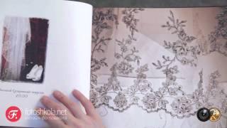 видео Как подобрать и оформить свадебную книгу пожеланий?