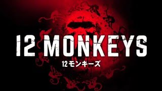 http://12monkeys-tv.jp 2016.3.24(Thu) Release! 立ちはだかる秘密...