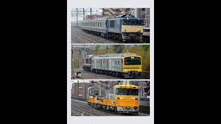 【JR東日本】E235系1000番台 横須賀線&総武快速線〝クラJ-11編成 配給輸送〟