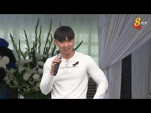冯伟衷 Aloysius Pang 告别式完整视频