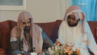 الحلقة 28 |حمد ينجو من فخ ابن عمه !! #سيلفي #رمضان_يجمعنا