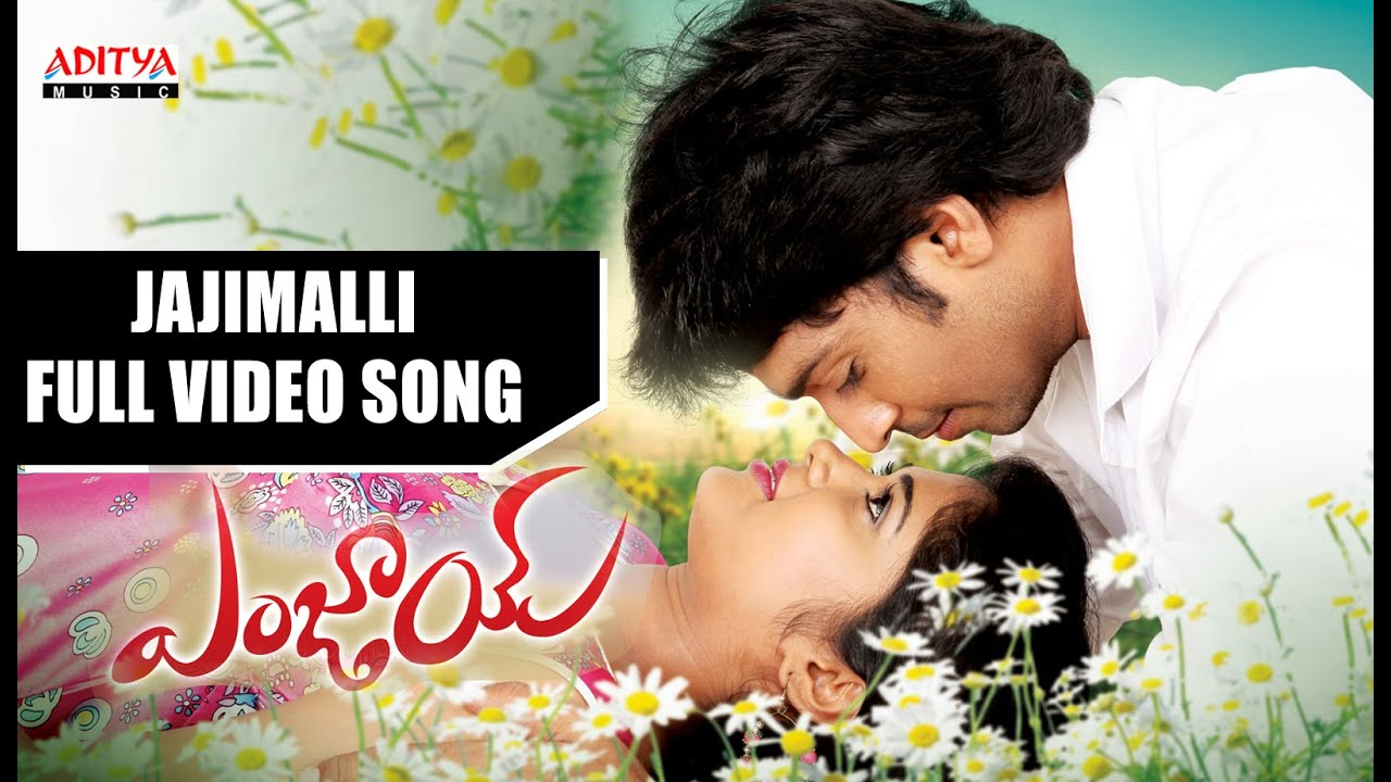 Jajimalli Movie Songs