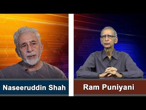 Naseeruddin Shah Ko Gussa Kyu Ata Hai | Muslims in Secular india | by Dr Ram Puniyani.