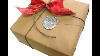Посылка-подарки от Елены Тур (ВОСТОРГ ДИКИЙ)