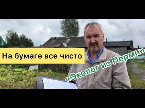 """Проверка для """"галочки"""". Октябрьский Пермский край"""