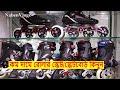 Biggest Roller Skate/Skateboards Market In Dhaka ⛸️ Wholesale-Retail 🔥 Best Price!!!