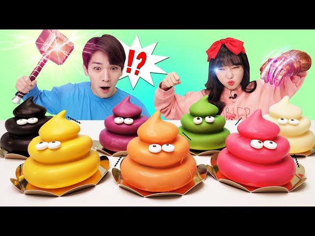 똥깨기 챌린지 또루루 먹방 Edible Poop Crush Challenge | Torooroo Mukbang [유라]