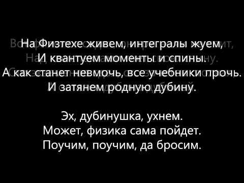 Новые песни, минусовки. 2017