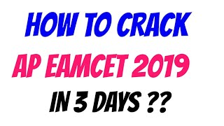 HOW TO CRACK AP EAMCET IN 3 DAYS    EAMCET TIPS AND TRICKS PART 2    TS EAMCET 2019