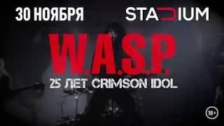 WASP - Stadium Live 30.11.2017