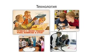 УМК «Технология» для 5-8 классов