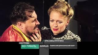 Смотреть видео Афиша. 19 сентября 2018 года - Россия Сегодня онлайн