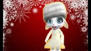 Зайка ZOOBE 'Подруга милая с Рождеством'